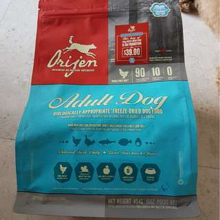 Orijen Freeze-Dried Dog Food
