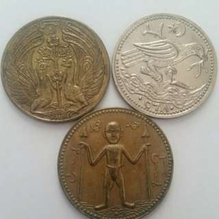 Yassin coins