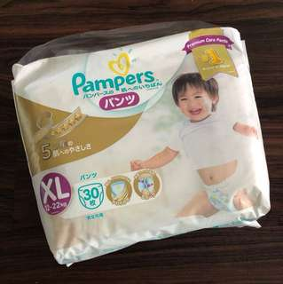 Pampers Premium Care Pants XL