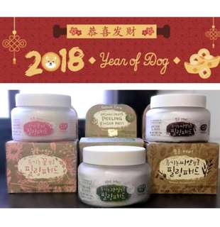 Cny sale whamisa peeling pads assorted