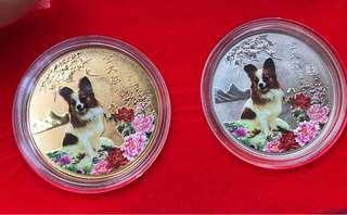 Limited edition dog coins