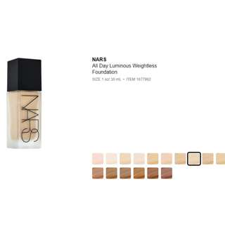 NARS All Day Luminous Weightless Foundation (PM me for the shade)