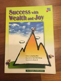 Success with Wealth and Joy