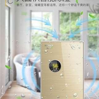 DS02家用靜音抽濕機