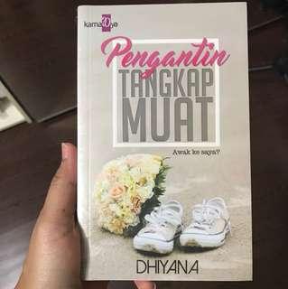 Malay Novel - Pengantin Tangkap Muat