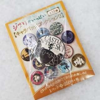Official studio ghibli mini metal can badge