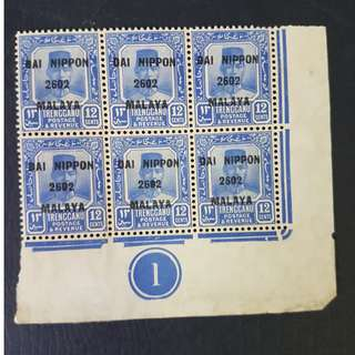 1942_Trengganu_DAI NIPPON 2602_12c bright ultramarine_unused