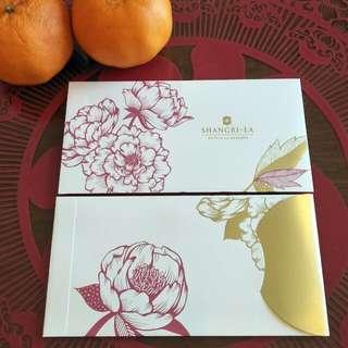 2018 Shangri-la Hotel Red Packet (10pcs)
