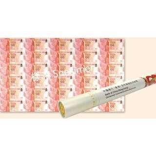 中國銀行(香港) - 「百年華誕紀念鈔票」 -  三十連張