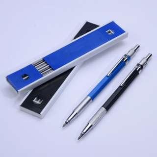 Metal Mechanical 2B Pencil