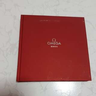Hard Cover Omega Chinese Catalogue