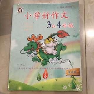 Chinese Composition Book for Primary 3&4