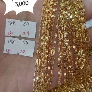 18K Saudi Gold Chain Only