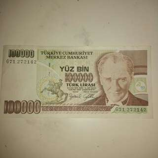 Old Turkish banknote