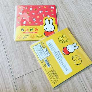 Miffy art papers