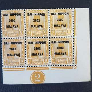 1942_Trengganu_DAI NIPPON_6c orange_unused