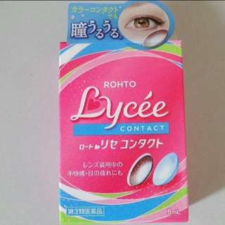 Rhoto Lychee Eye drop
