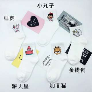 A set of 5 Korean Ulzzang / Tumblr Socks