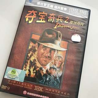 DVD - Indiana Jones 2