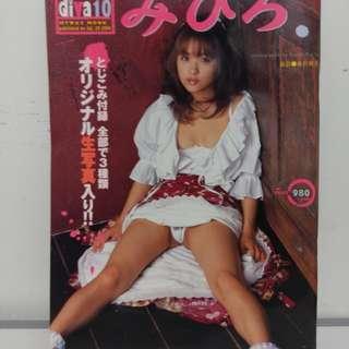 日雜誌 diva 10 mihiro 封面 攝影