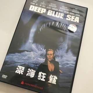 DVD - Deep Blue Sea