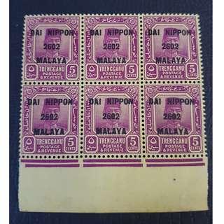 1942_Trengganu_DAI NIPPON 2602_5c purple/yellow_unused