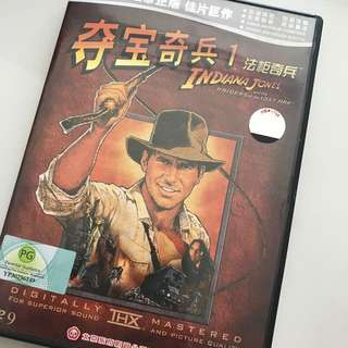 DVD - Indiana Jones 1