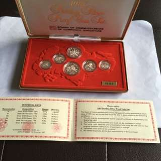 1987 1c to $1 Sterling Silver Proof Coins