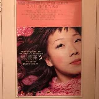 Sandy Lam 林憶蓮2000年林憶蓮's專輯宣傳海報