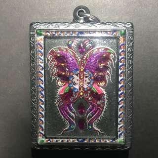 Neverdie butterfly SG Vesak