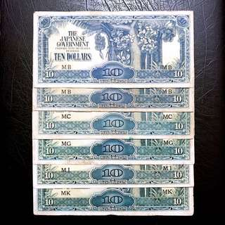 Japanese Occupation $10 prefixes Malaya/Singapore