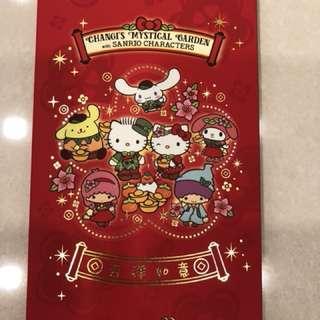 Hello Kitty Hong Bao