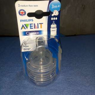 Philips Avent Nipple