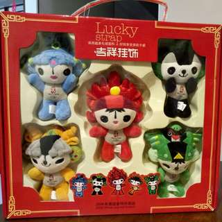 Beijing 2008 Olympic collectable soft toys