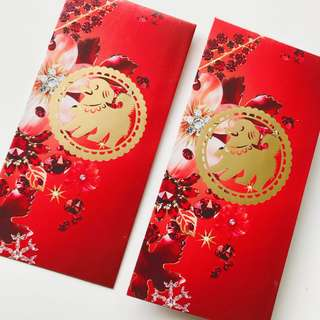 Clarins Red Packet 2018