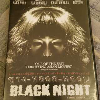 BLACK NIGHT Thai Horror Movie DVD 3 Stories from HK, Japan and Thailand
