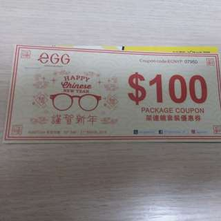 Egg $100coupon