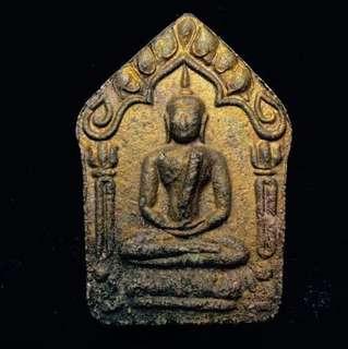 LP Tim 2515 Khunpaen Prai Khuman, Pim Yai