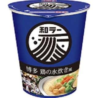 札幌博多雞味杯麵