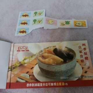 """鴻福堂""""自家湯""""套票(4張) 適合所有53元湯包"""