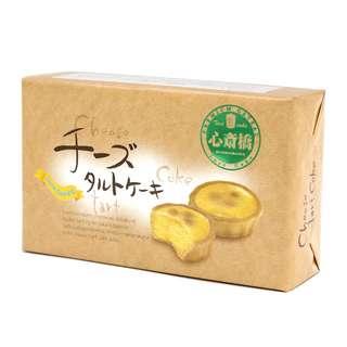 昭寶製菓 - 芝士撻154g (7塊/盒)