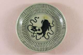 A Ming Yao dish from Daoguang period