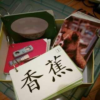 小朋友生詞卡,很新!超平,一盒五組!