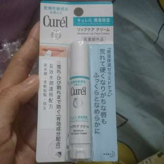 Curel Moisture Lip Care Cream 長效水潤護唇膏