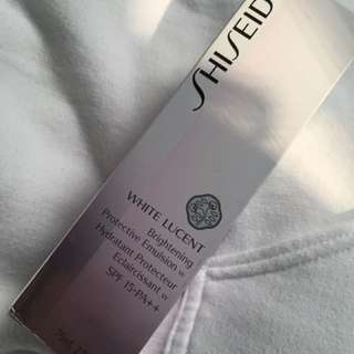 Authentic Shiseido White Lucent Brightening Protective Emulsion