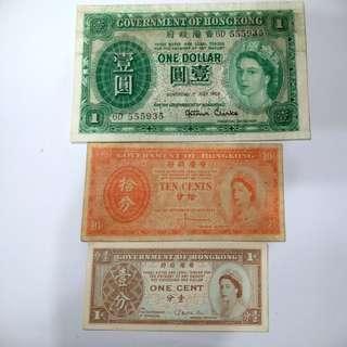 香港政府三姊妹