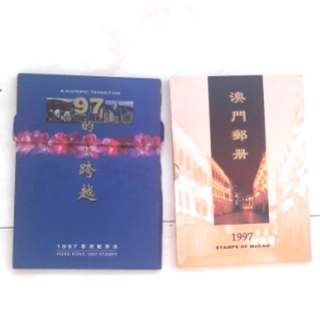 1997 Hong Kong and Macau stamp book. Each book $110