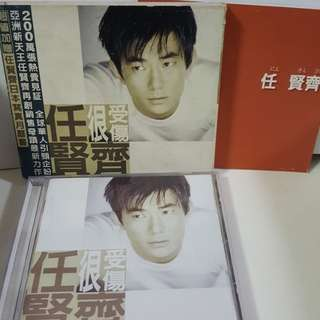 Cd Chinese 任贤齐