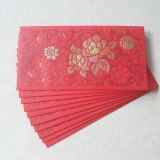 2018 HSBC 福 red packets