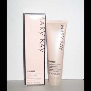 Mary Kay Moisture Renewing Gel Mask